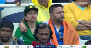 Couple in India vs Pakistan Match of Champions Trophy 2017