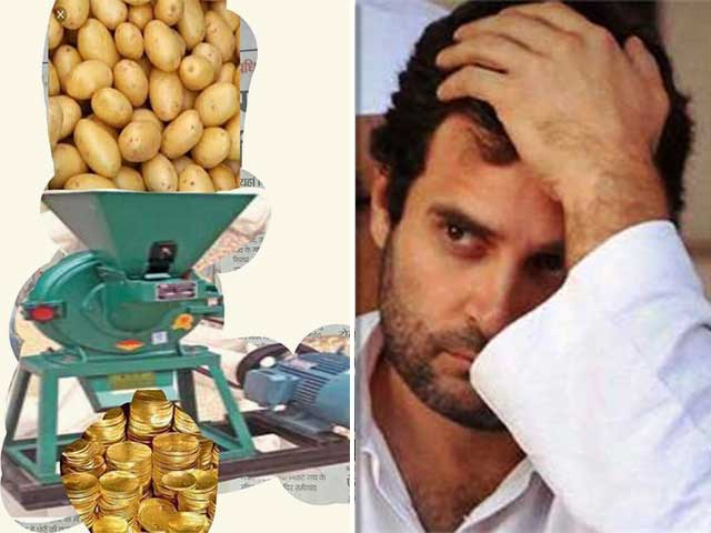The Story Behind Rahul Gandhi's Aloo Into Gold Machine