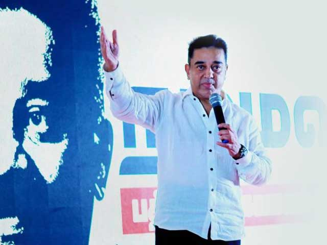 "Kamal Hassan Launches His Political Party, ""Makkal Needhi Maiam"""