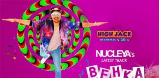 Behka Song From The Film High Jack Will Take You On A Psychedelic Trip
