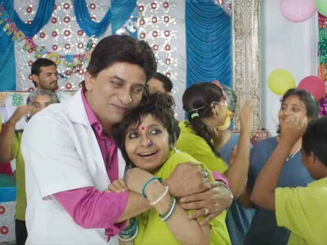 Dham Dham Dhamaal Is A Birthday Song From Upcoming Gujarati Flick Chitkar