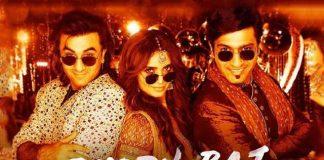 """""""Bhopu Baj Raha Hai"""": Sanju's Unused Track Released"""