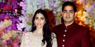 Akash Ambani And Shloka Mehta's Engagement Ceremony - Round Up