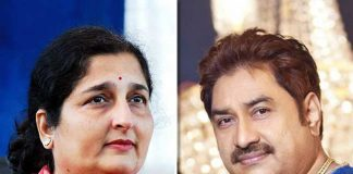 Anuradha Paudwal And Kumar Sanu Recognised For Their Contribution