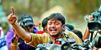 Is JNU Losing Its Legacy Of Rebellion?