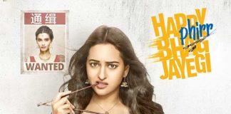 Happy Phirr Bhag Jayegi Trailer Review: Looks Like One Mad Fun Rollercoaster Ride!