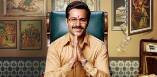 Taiyaari Song From Why Cheat India Is The Give Me Some Sunshine Of Today