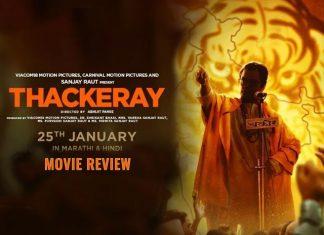 Thackeray Movie Review: Nawazuddin Siddiqui Nails It!
