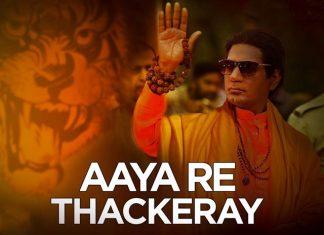 """""""Aaya Re Thackeray"""" From Thackeray - A Perfect Tribute To The Power Of Bal Thackeray"""