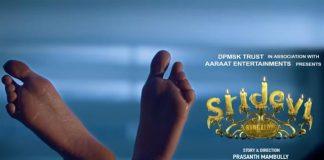 Sridevi Bungalow Trailer: Insensitive And Distasteful