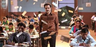 Kaamyaab Song From Cheat India Is Success In The Exams
