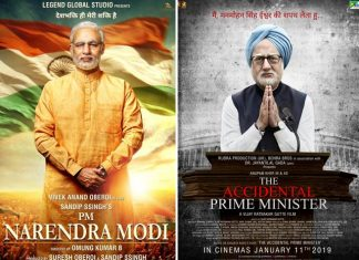 Upcoming Bollywood Films Based On Indian Politicians