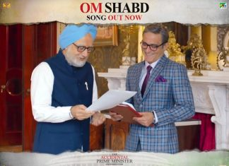 The Accidental Prime Minister's New Song Gives Us A Behind The Scenes Look At The Film