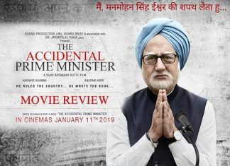 Accidental Prime Minister Movie Review: Politics Aside, The Casting Needs A Huge Round Of Applause!