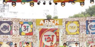 ARTH: One Of Its Kinds Festival Of Meaning Amidst Stark Contradictions?