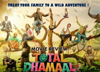 Total Dhamaal Movie Review: Anil Kapoor And Madhuri Dixit Bring Freshness To The Film