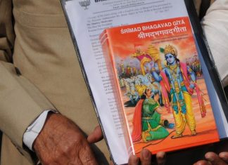 """An """"Astounding Bhagwad Gita"""" Of 800 KGs And Our Story Of Devotion"""