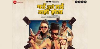 Mard Ko Dard Nahi Hota Album Review