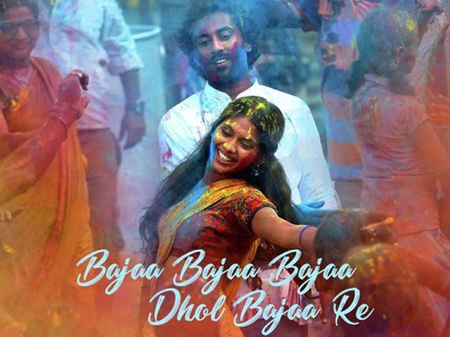 Bajaa Bajaa Dhol Bajaa From Mere Pyare Prime Minister Is A Holi Anthem