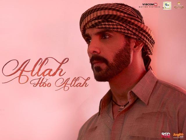 Allah Hoo Allah Song From Romeo Akbar Walter Is A Devotional Qawwali