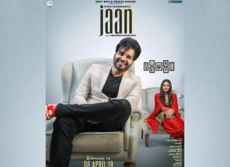 Jaan By Karaj Randhawa - The Dream Come True Of A Sanskari Bahu