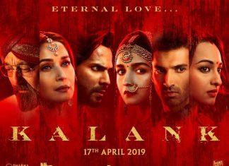 Kalank Trailer : Breathtakingly Brilliant!!