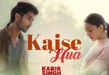 Kabir Singh's 'Kaise Hua' Song Shows The Romantic Journey Of Its Main Characters