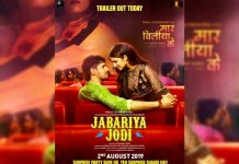 Jabariya Jodi Trailer : Parineeti Chopra And Siddharth Malhotra's Jodi Is Jabariya For Sure!