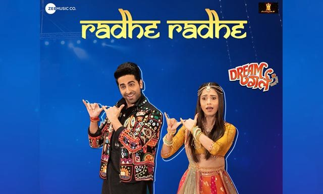 'Radhe Radhe' Is The First Song From Ayushmann Khurrana's Dream Girl