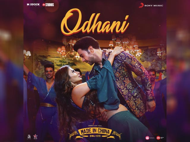 Rajkummar Rao Is Bowled Over By Mouni Roy In Made In China's New Song 'Odhani'