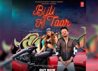 'Bijli Ki Taar' Song From Tony Kakkar Is Another Mediocre Effort From The Singer