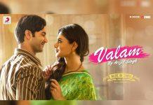 Made In China's New Song 'Valam' Is A Love Ballad Sung By Arijit Singh And Priya Saraiya