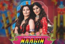 Aastha Gill And Akasa Singh Do The Naagin Dance In New Collaboration