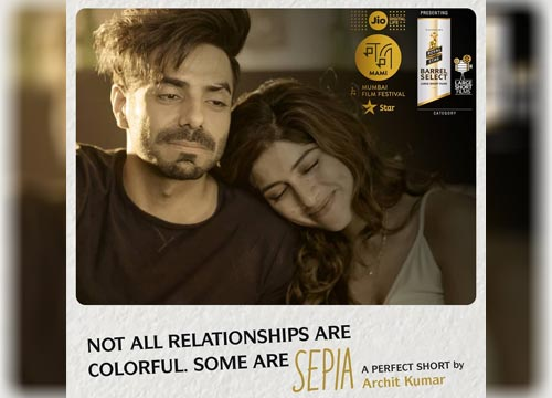 Sepia gives us an insight into modern day relationships